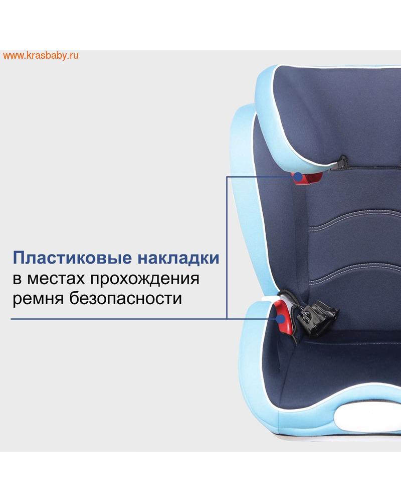 Автокресло BAMBOLA Corsa (15-36 кг) - изофикс (фото, вид 10)