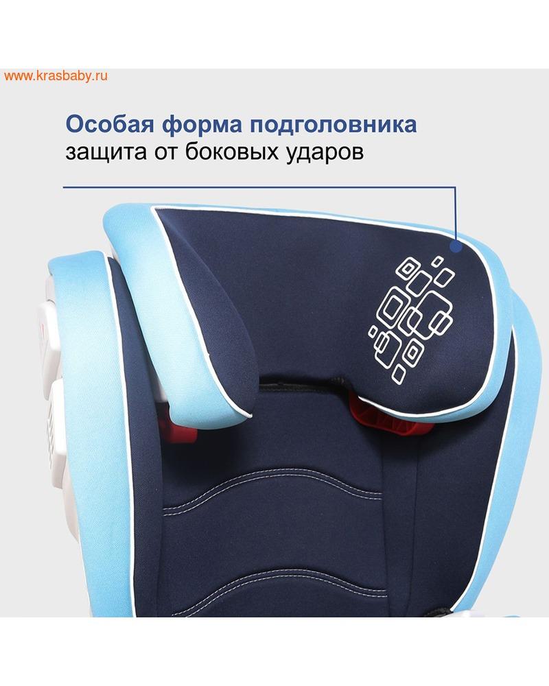 Автокресло BAMBOLA Corsa (15-36 кг) - изофикс (фото, вид 11)