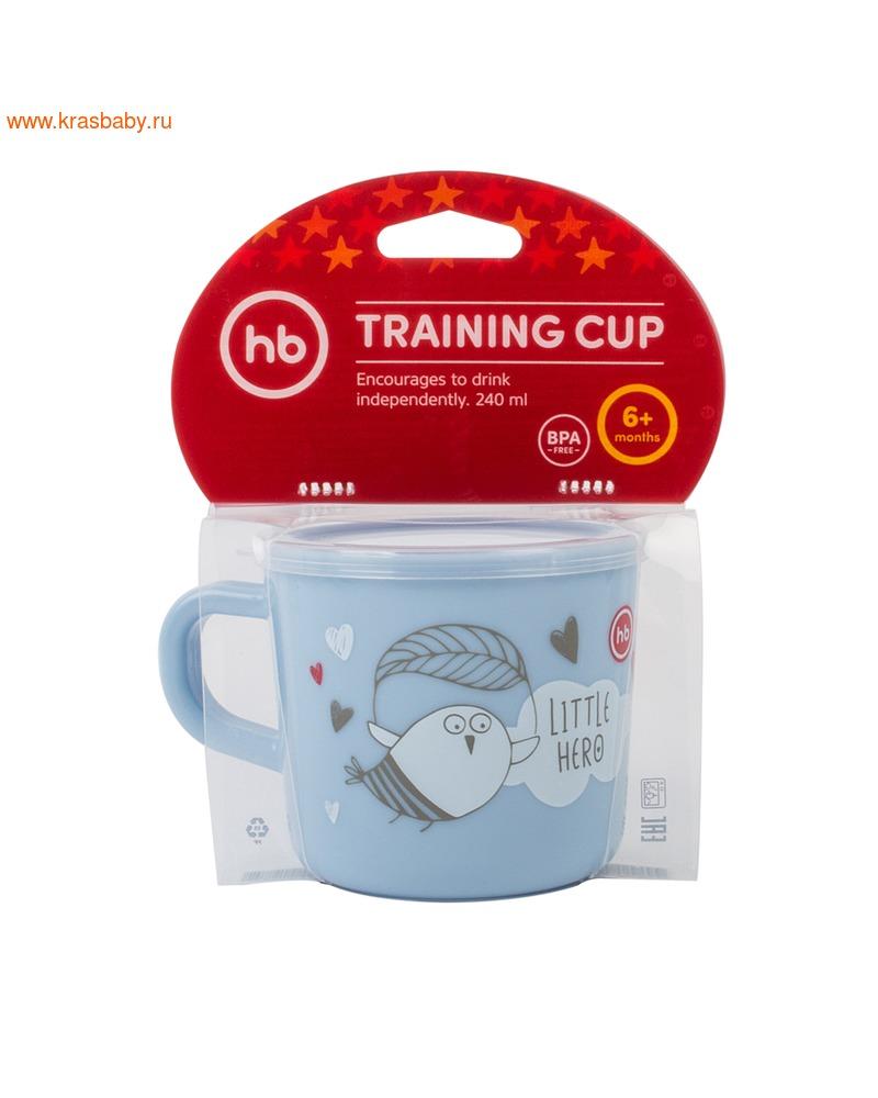 HAPPY BABY Кружка с ручкой и крышкой TRAINING CUP (фото, вид 8)