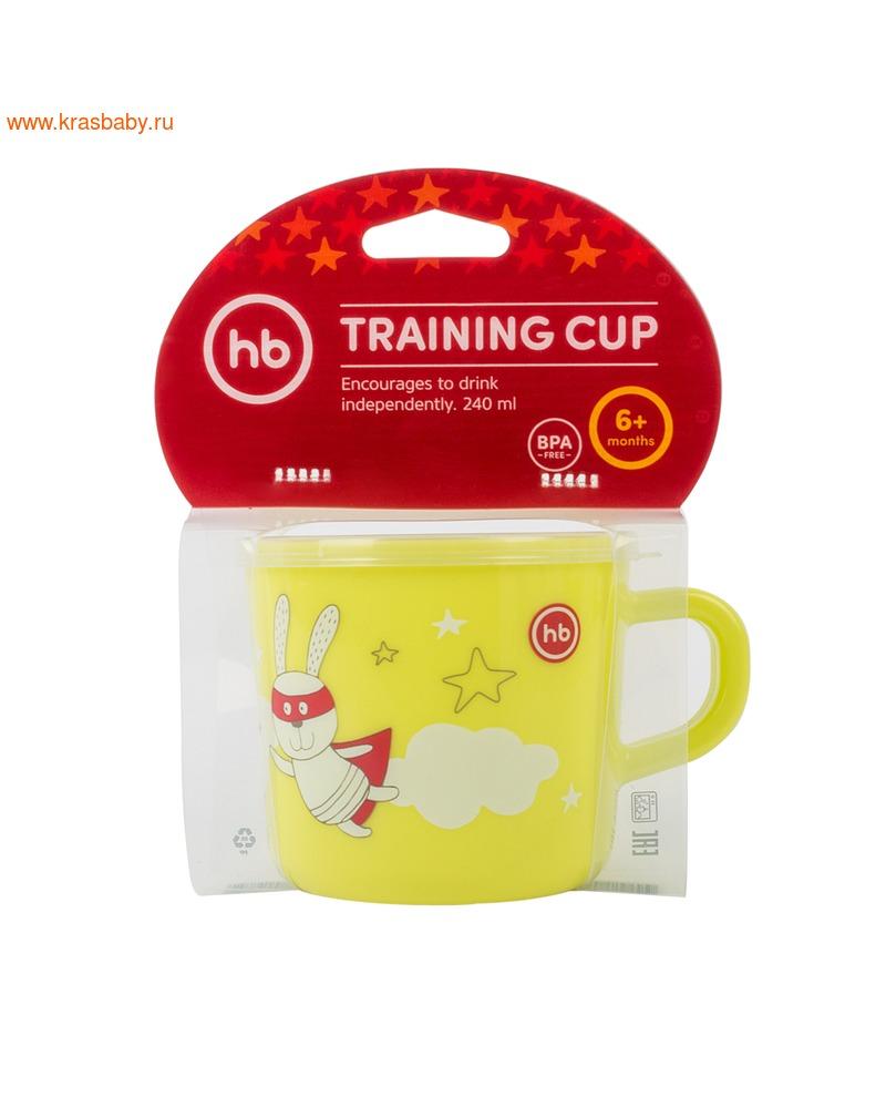 HAPPY BABY Кружка с ручкой и крышкой TRAINING CUP (фото, вид 9)