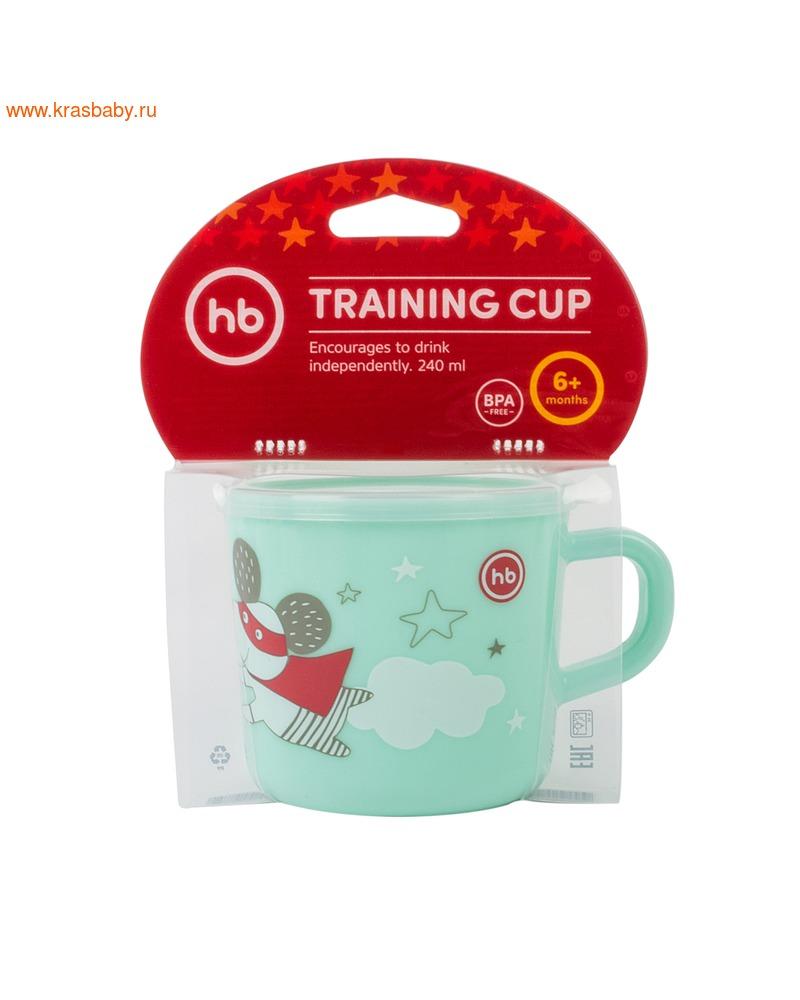 HAPPY BABY Кружка с ручкой и крышкой TRAINING CUP (фото, вид 10)