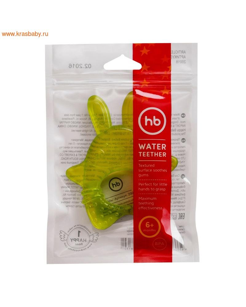 Прорезыватель HAPPY BABY WATER TEETHER (с водой) (фото, вид 4)