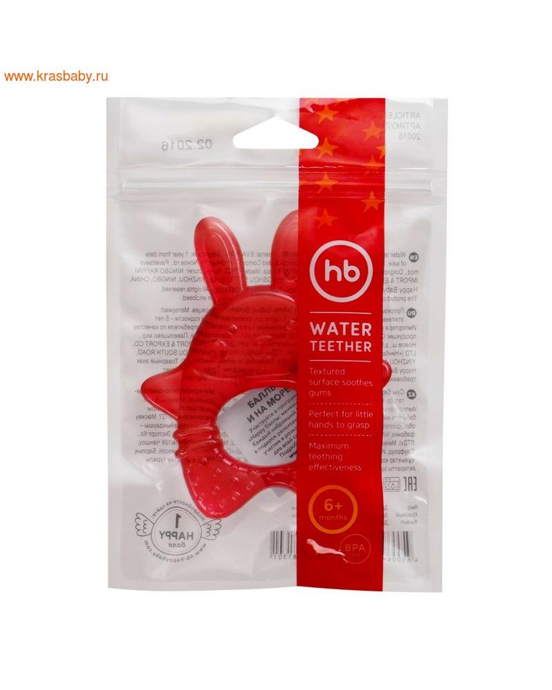 Прорезыватель HAPPY BABY WATER TEETHER (с водой) (фото, вид 5)