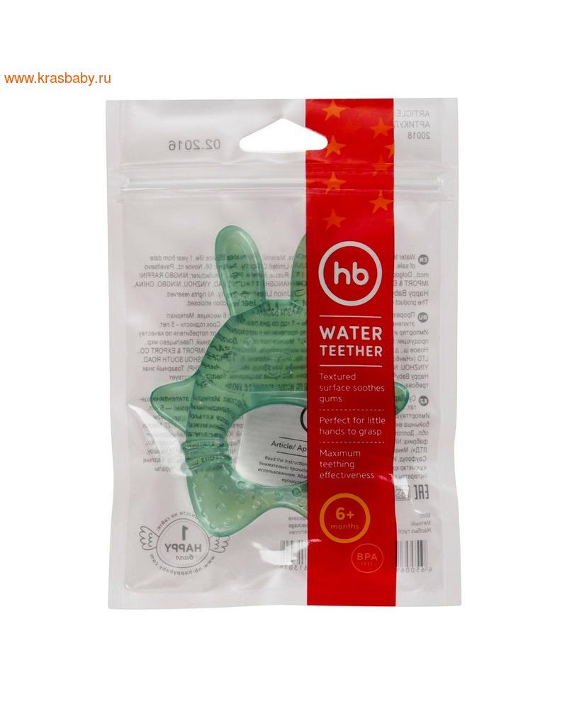 Прорезыватель HAPPY BABY WATER TEETHER (с водой) (фото, вид 6)