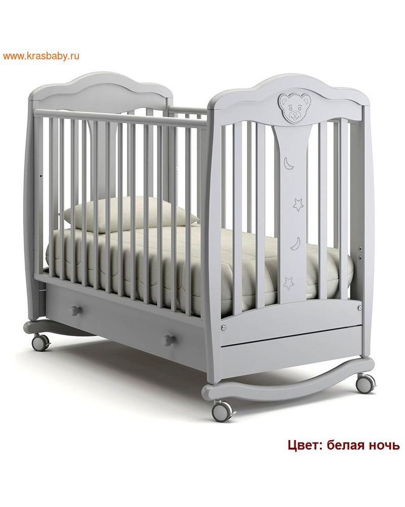 Кроватка GANDYLYAN МИШЕЛЬ (качалка) (фото, вид 1)