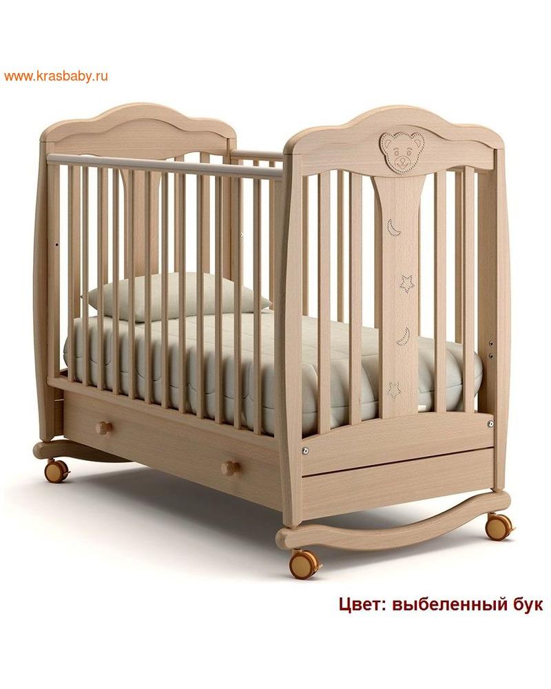 Кроватка GANDYLYAN МИШЕЛЬ (качалка) (фото, вид 3)