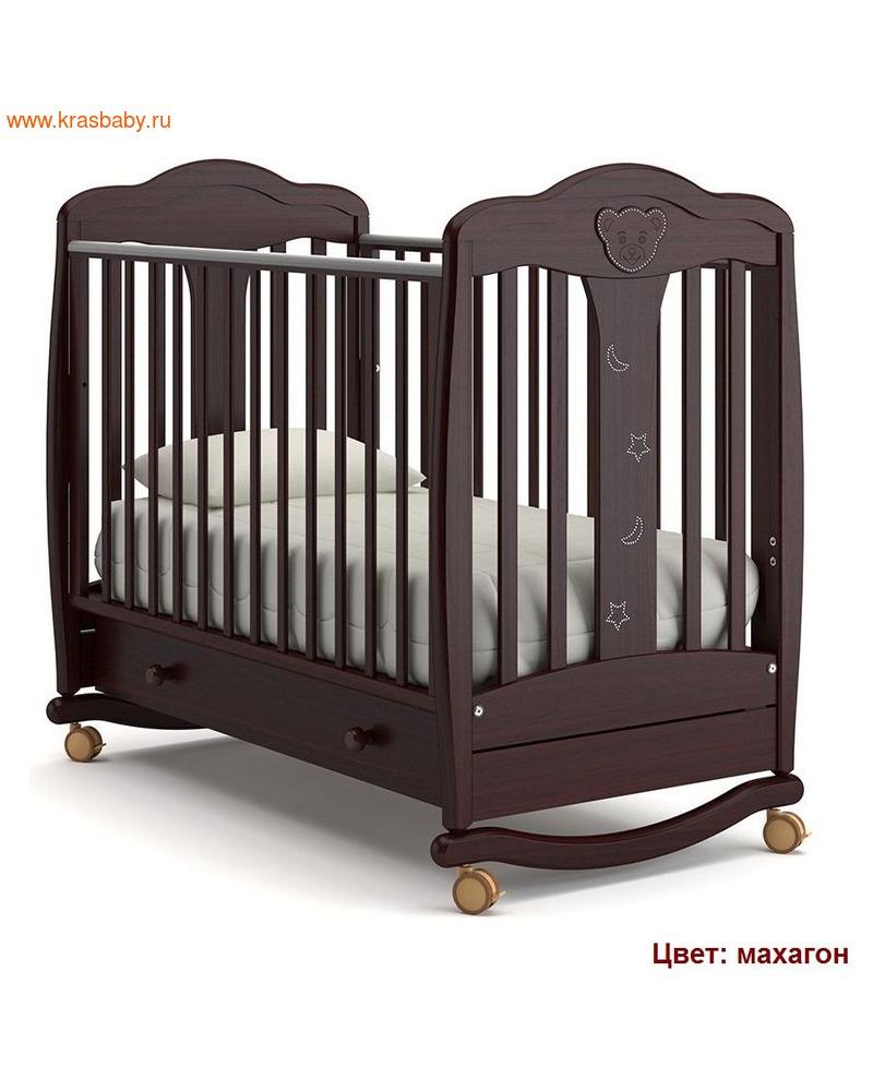 Кроватка GANDYLYAN МИШЕЛЬ (качалка) (фото, вид 4)