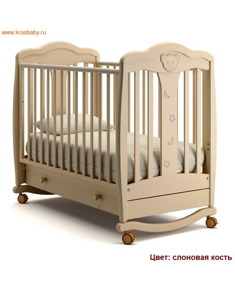Кроватка GANDYLYAN МИШЕЛЬ (качалка) (фото, вид 6)