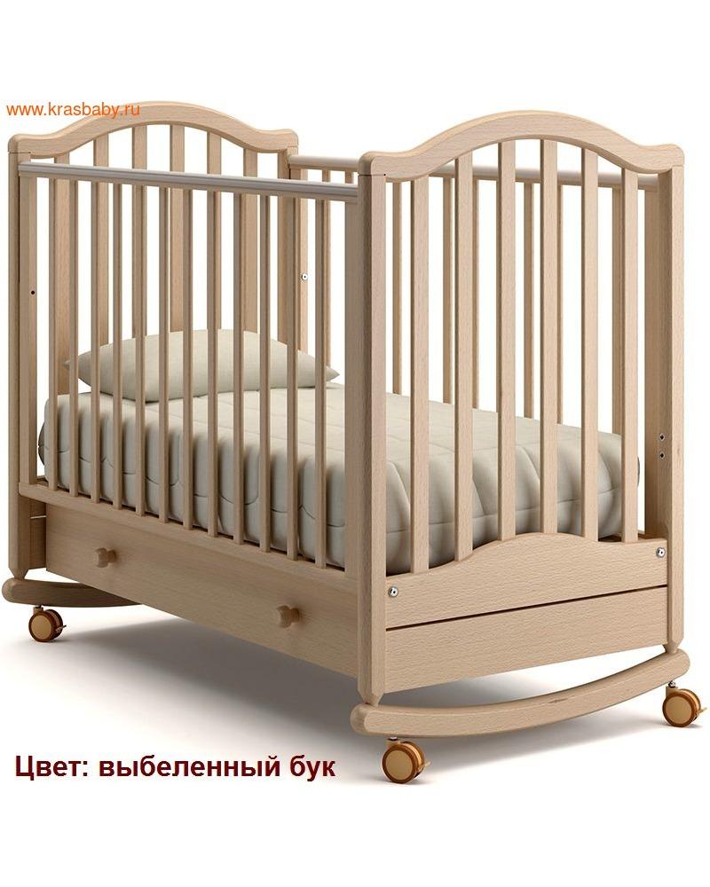Кроватка GANDYLYAN ЛЕЙЛА (качалка) (фото, вид 7)