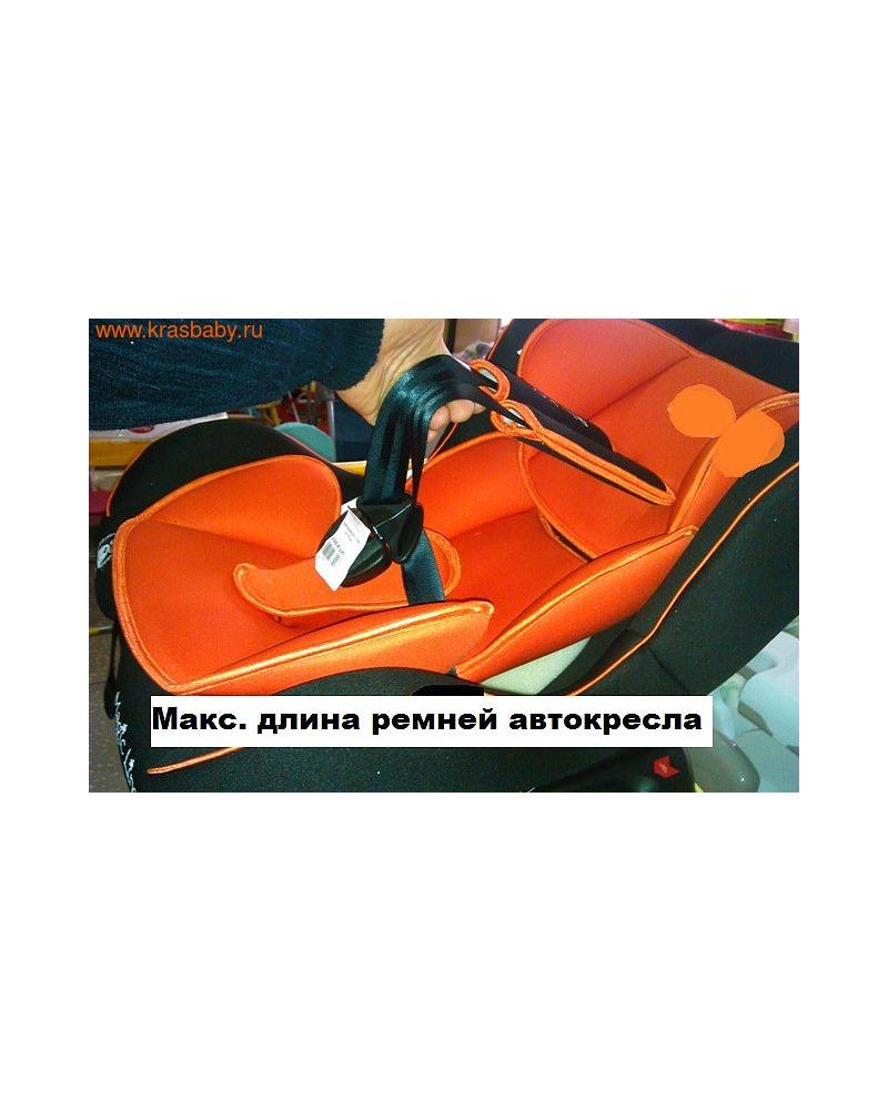 Protection Baby Лямка удерживающая для детских автокресел 2 шт. 110 см (фото, вид 3)