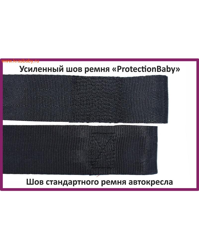 Protection Baby Лямка удерживающая для детских автокресел 2 шт. 110 см (фото, вид 6)