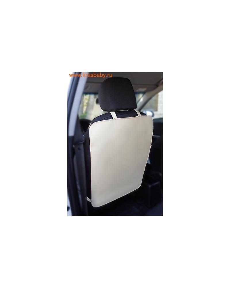 Protection Baby Защитная накидка на спинку переднего сиденья (эко-кожа) (фото, вид 4)