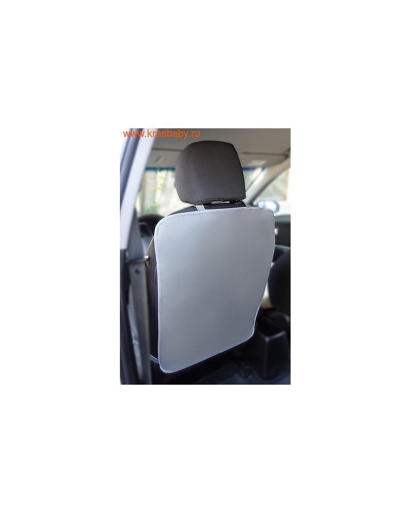 Protection Baby Защитная накидка на спинку переднего сиденья (эко-кожа) (фото, вид 6)