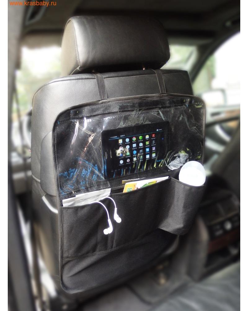 Protection Baby Защита-органайзер для планшета (отделение для планшета+3 кармана) (фото, вид 1)