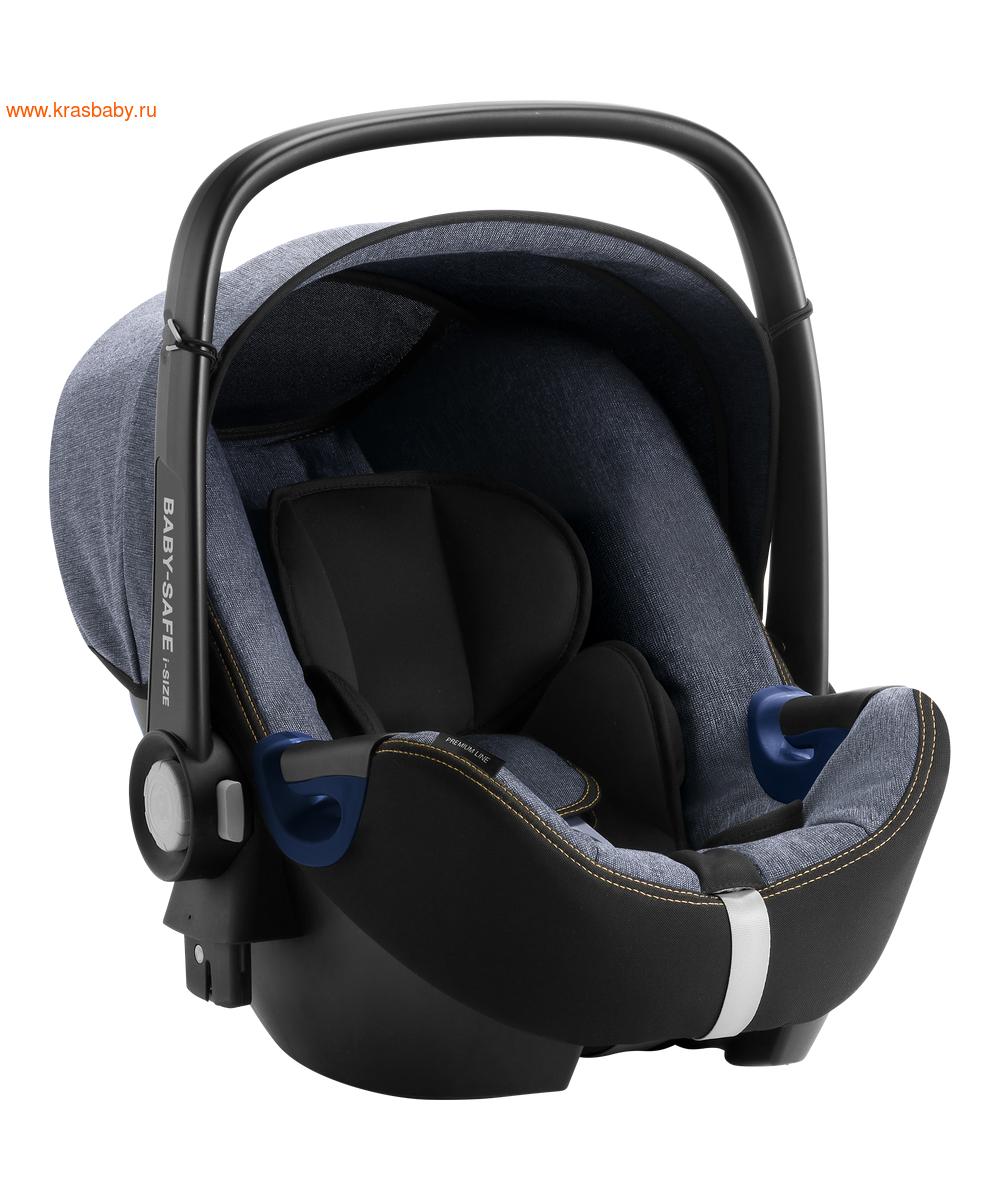 Автокресло BRITAX ROEMER Baby-Safe 2 i-Size (0-13 кг) (фото, вид 50)
