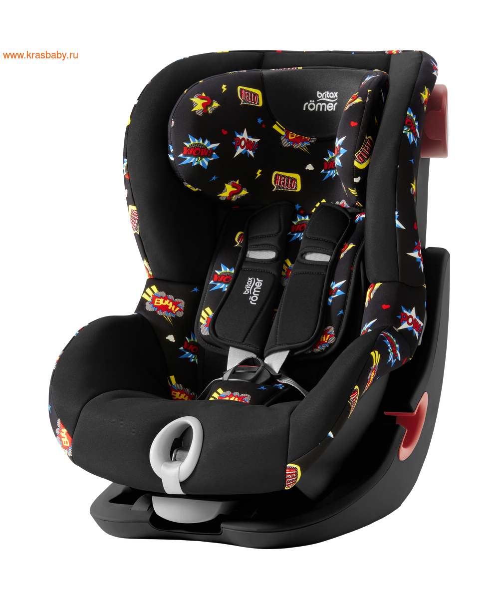 Автокресло BRITAX ROEMER KING II black series (9-18 кг) (фото, вид 4)