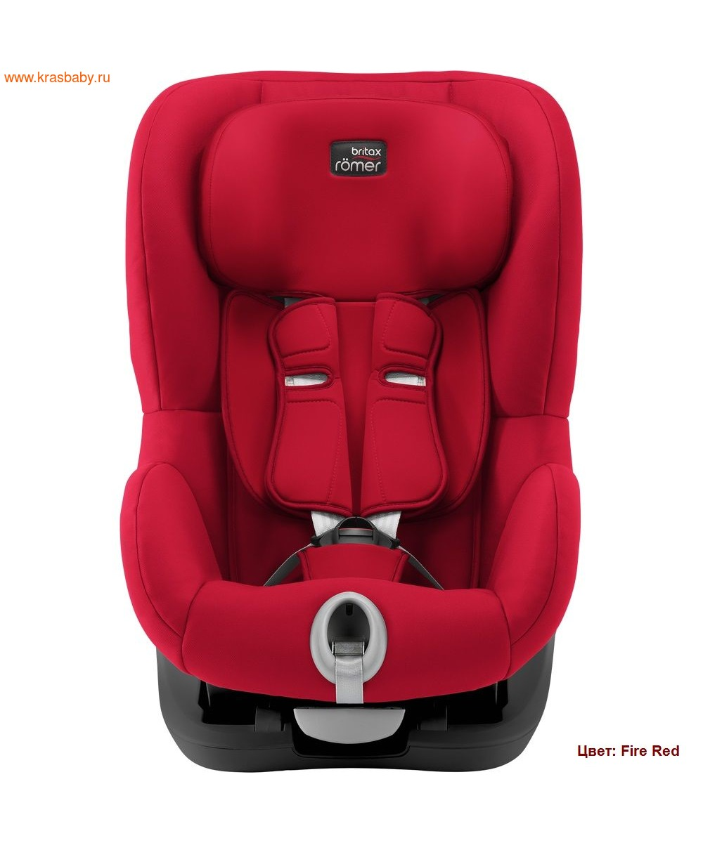 Автокресло BRITAX ROEMER KING II black series (9-18 кг) (фото, вид 9)