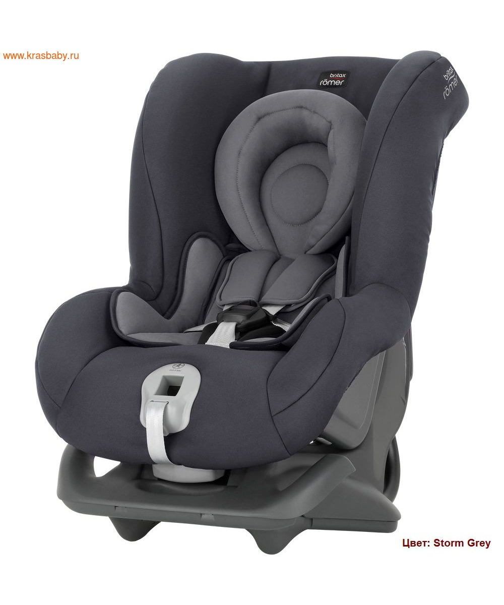 Автокресло BRITAX ROEMER FIRST CLASS PLUS (0-18 кг) (фото, вид 16)