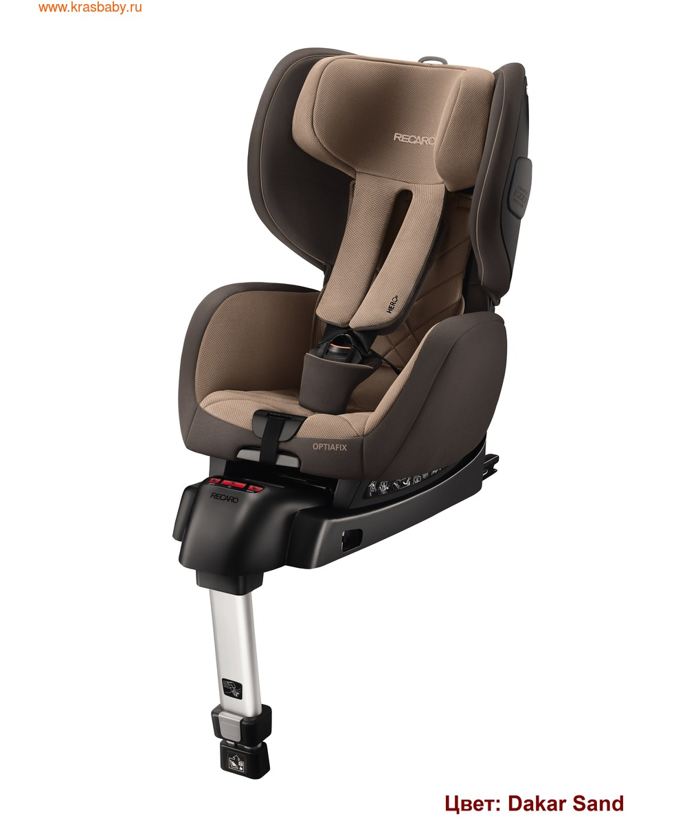 Автокресло RECARO OptiaFix (9-18 кг) (фото, вид 3)