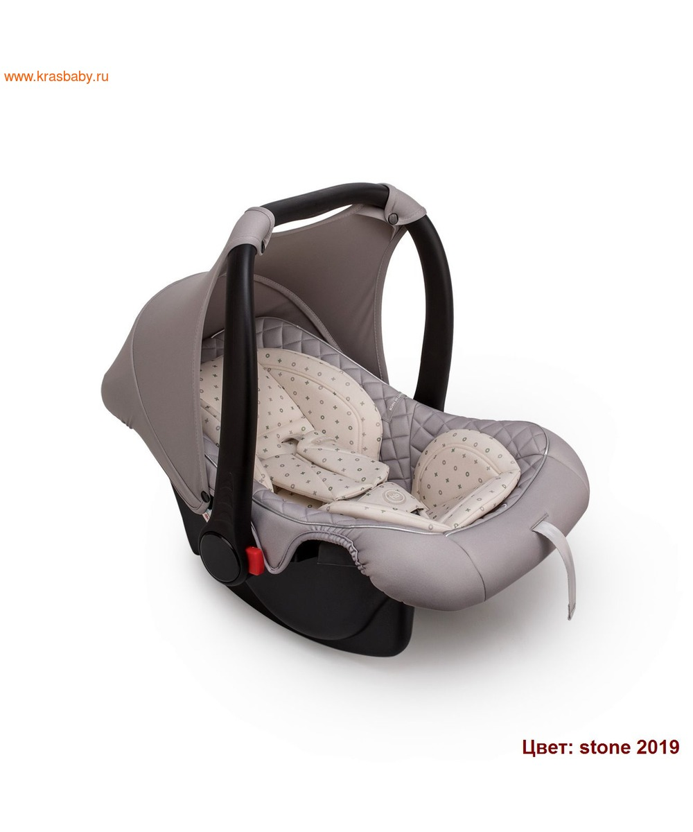 Автокресло HAPPY BABY SKYLER V2 (0-13 кг) (фото, вид 7)