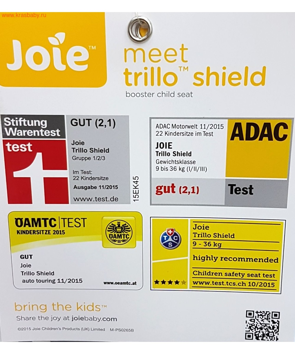 Автокресло JOIE Trillo™ Shield (9-36кг) -с ISOFIX (фото, вид 28)