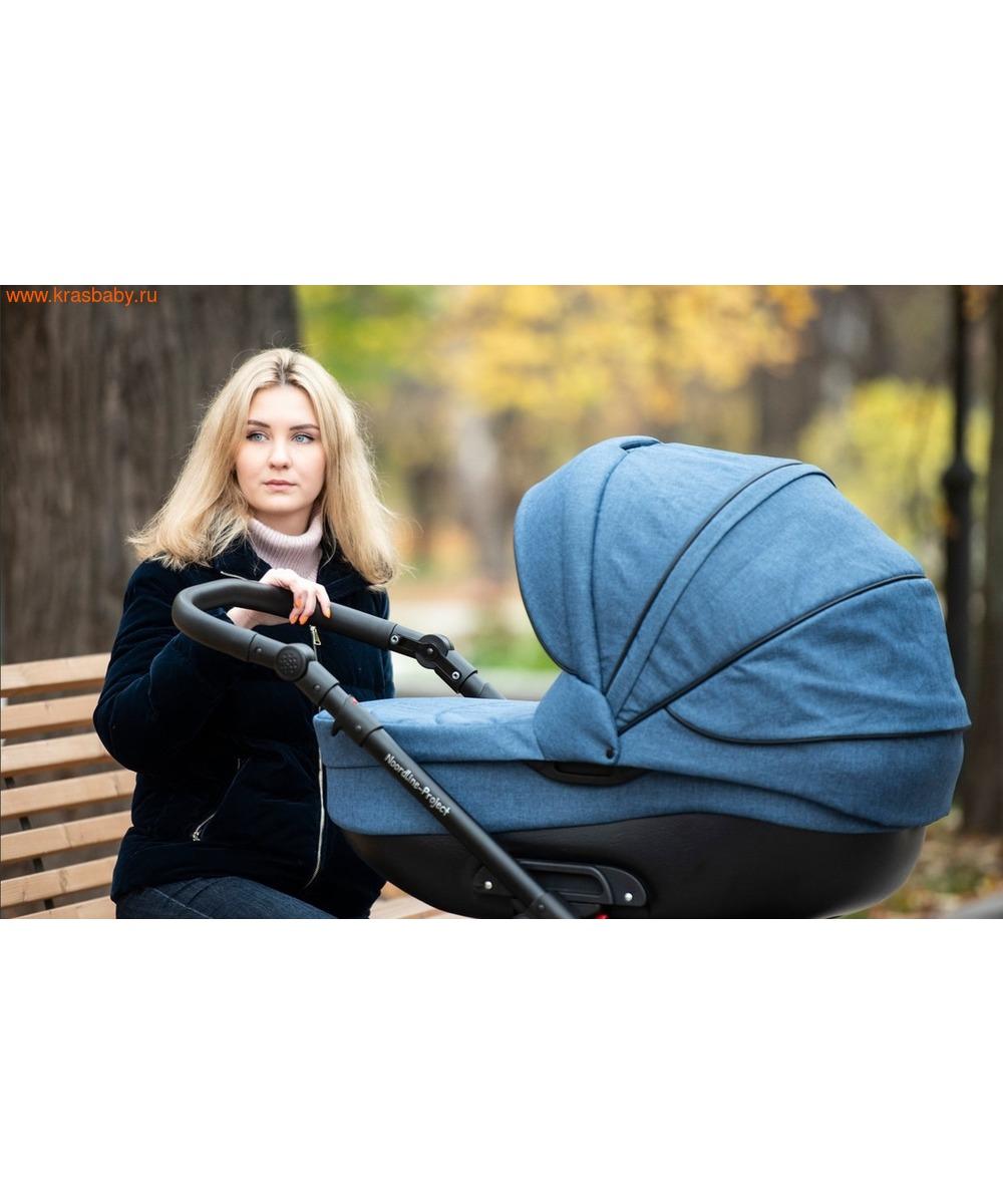 Коляска модульная NOORDLINE Olivia Sport (13,4кг) (фото, вид 31)