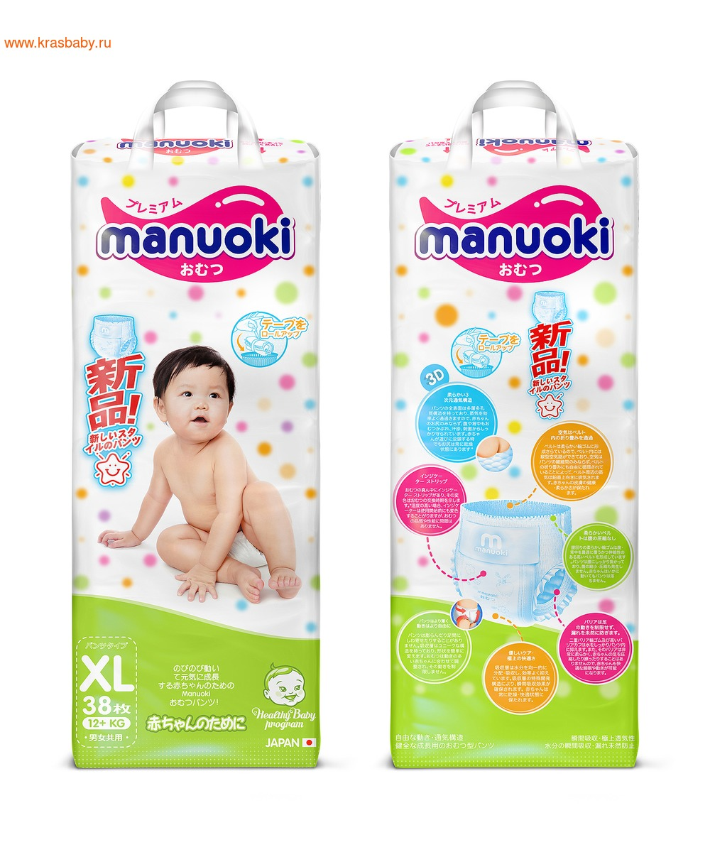 Manuoki Подгузники-трусики размер XL 12+кг, 38 шт (фото, вид 1)