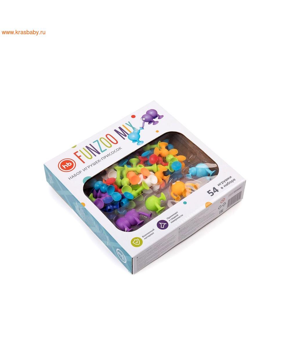 HAPPY BABY Игровой набор FUNZOO MIX (фото, вид 1)