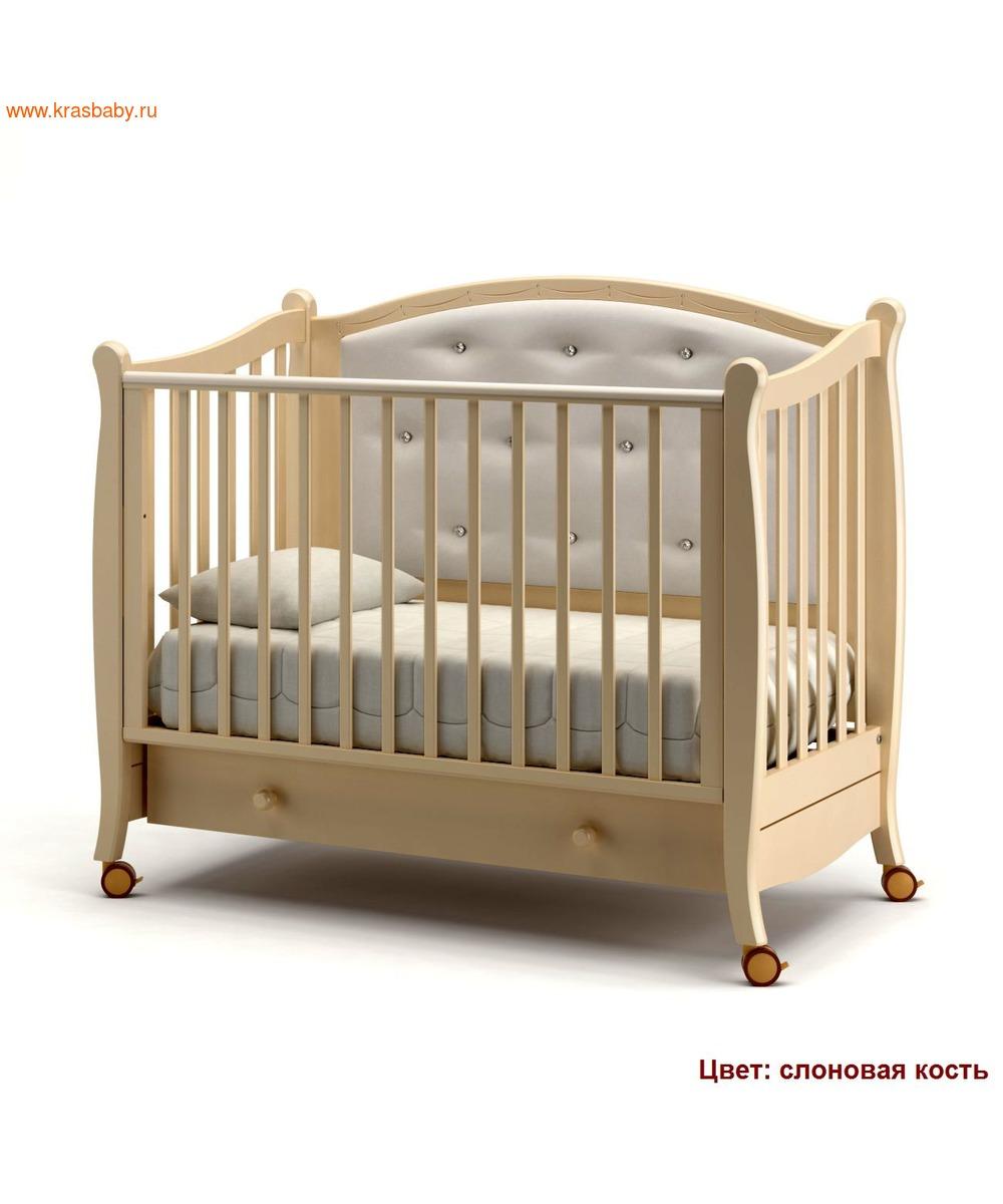 Кроватка GANDYLYAN Жанетт (фото, вид 1)
