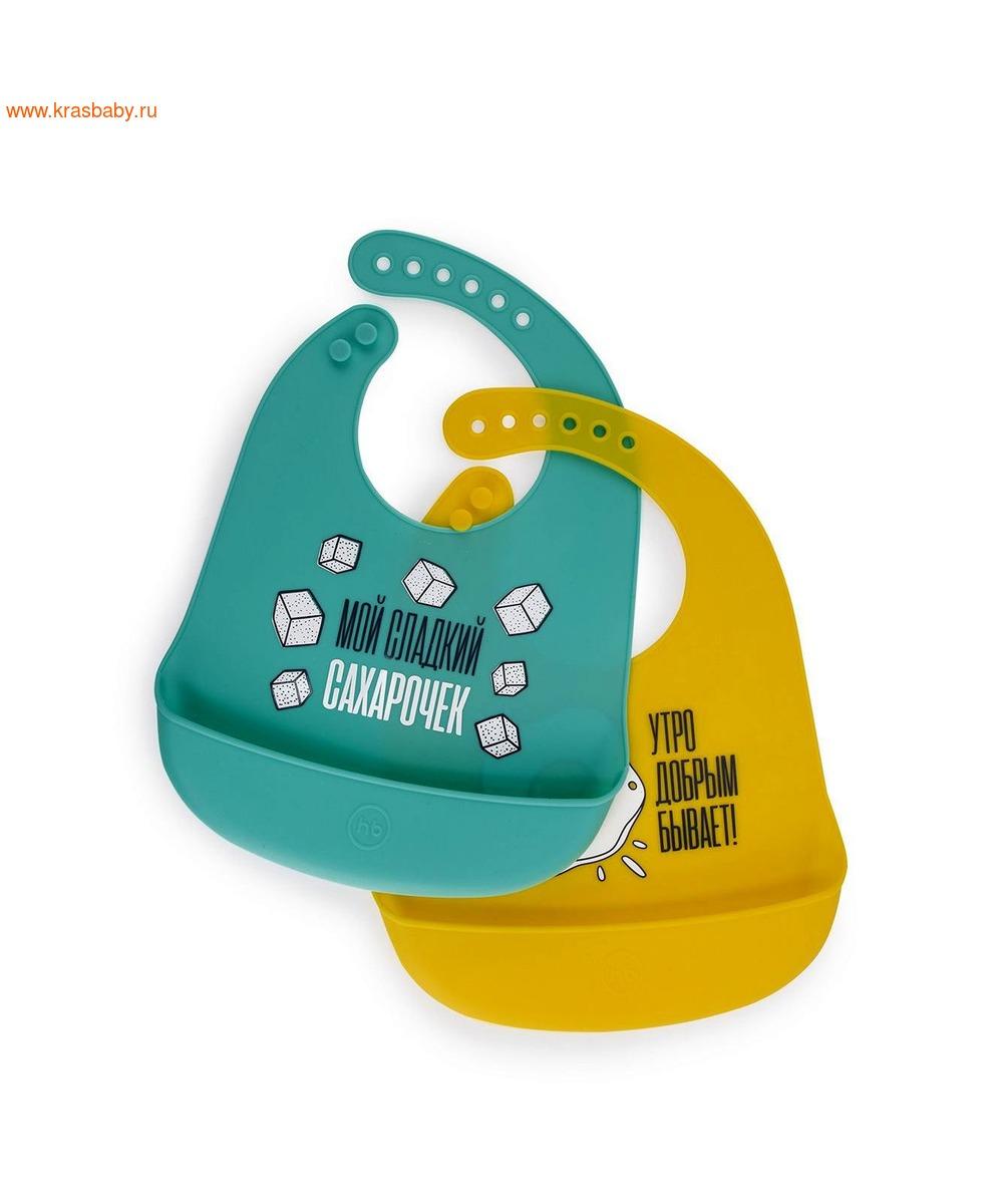 HAPPY BABY Нагрудник силиконовый мягкий Bib pocket (фото, вид 6)