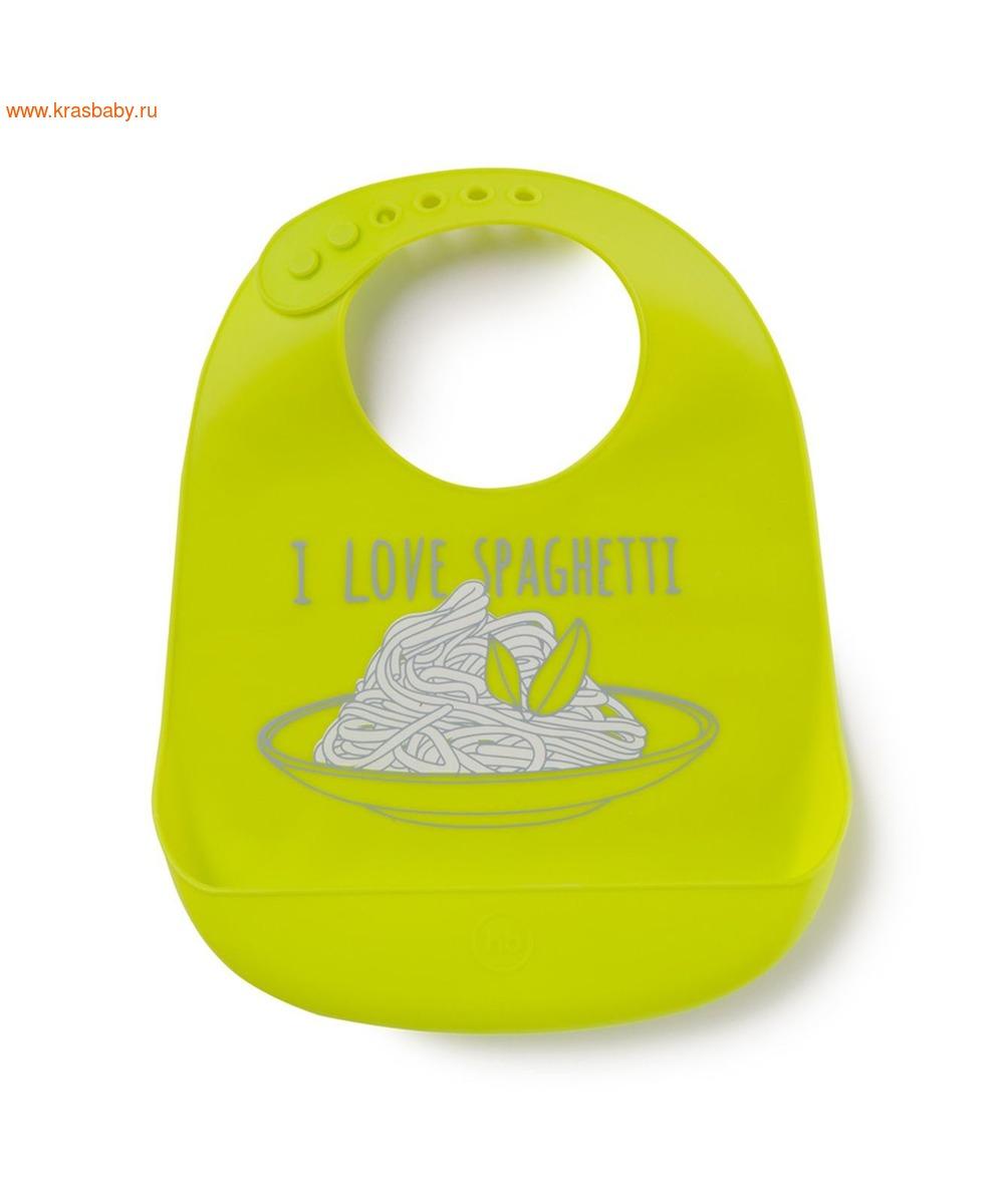 HAPPY BABY Нагрудник силиконовый мягкий Bib pocket (фото, вид 8)