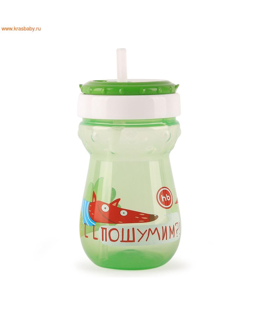 HAPPY BABY Большой поильник с трубочкой STRAW FEEDING CUP (фото, вид 2)