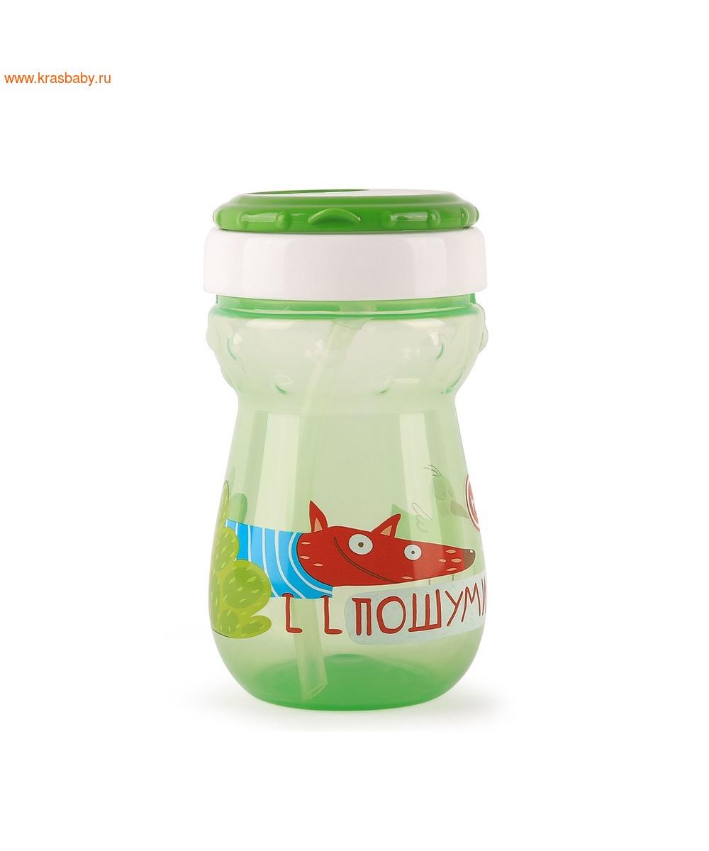 HAPPY BABY Большой поильник с трубочкой STRAW FEEDING CUP (фото, вид 3)