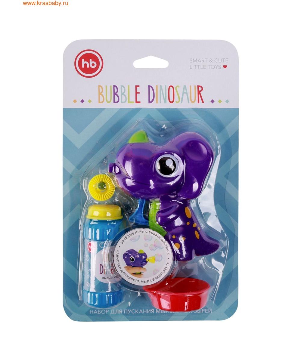 HAPPY BABY Набор для пускания мыльных пузырей BUBBLE DINOSAUR (фото, вид 1)