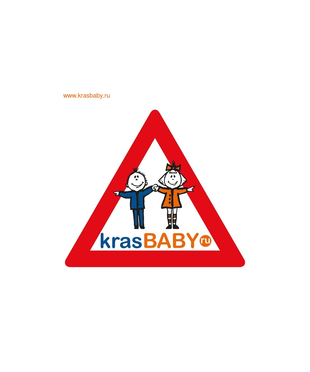 логотипы (фото, вид 57)