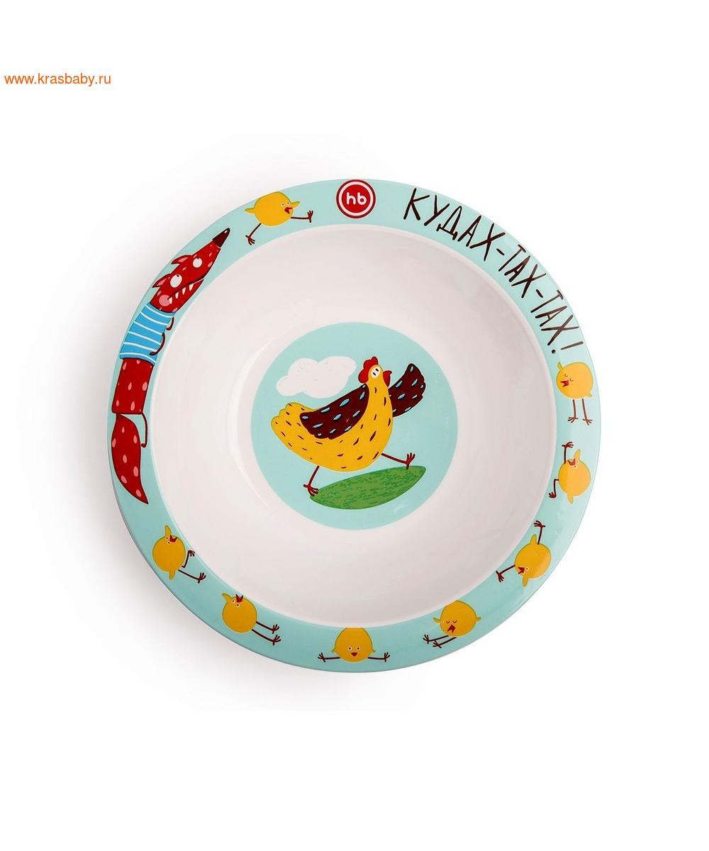 HAPPY BABY Глубокая тарелка FEEDING BOWL (фото, вид 2)