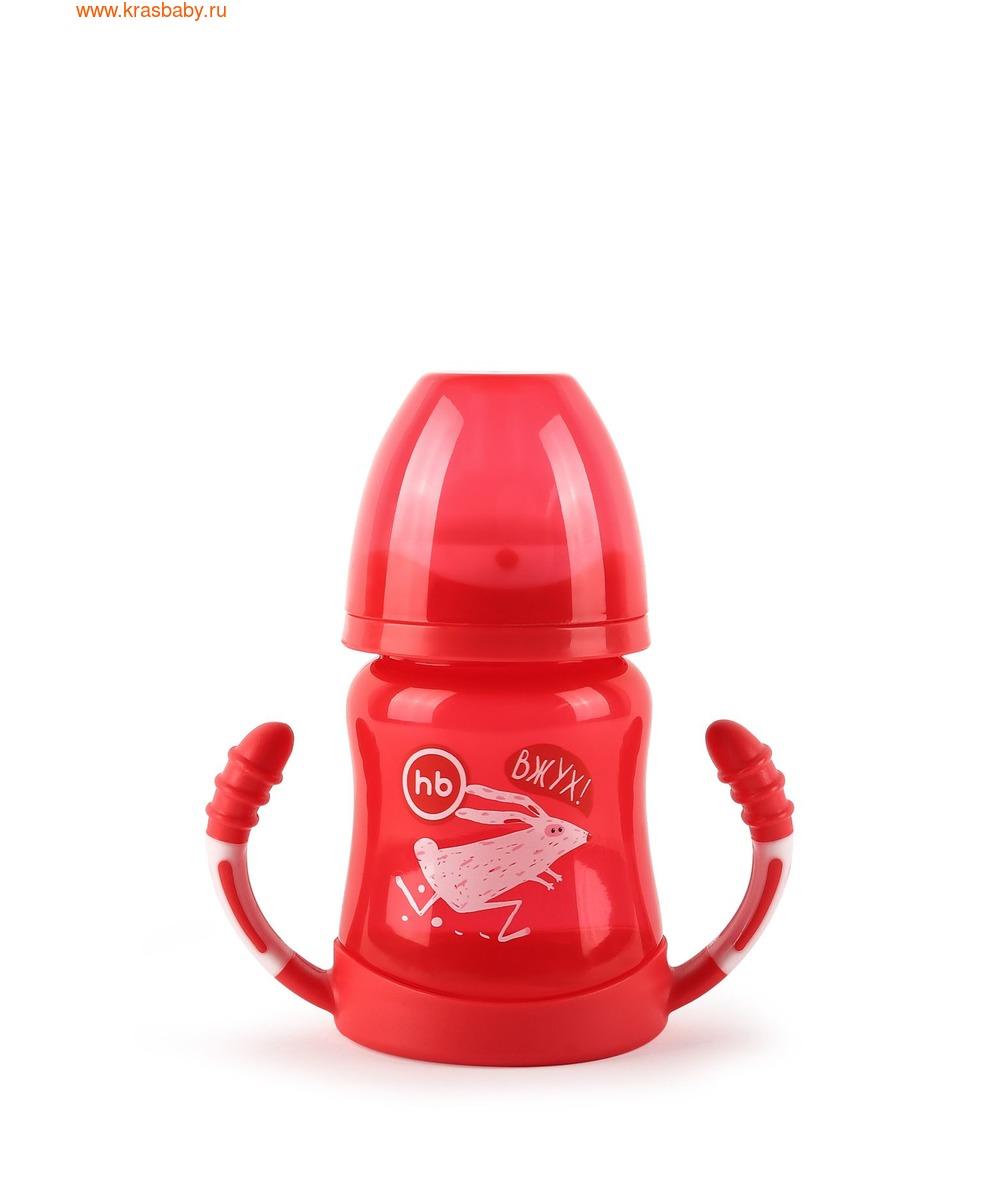 HAPPY BABY Поильник с ручками FEEDING CUP (фото, вид 2)