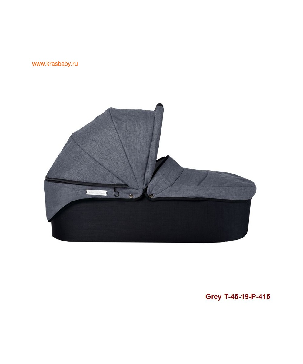 TFK Люлька-трансформер для коляски Twin DuoX carrycot 2019 (фото, вид 2)