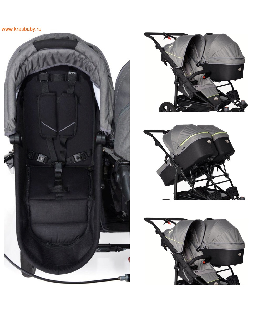 TFK Люлька-трансформер для коляски Twin DuoX carrycot 2019 (фото, вид 8)