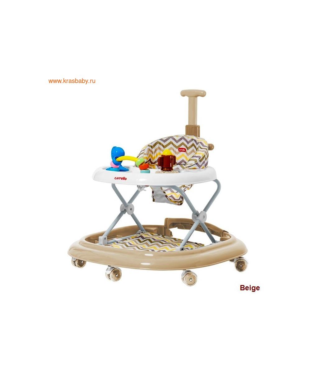 Ходунки детские CARRELLO ETERNO 3 в 1 (фото, вид 2)