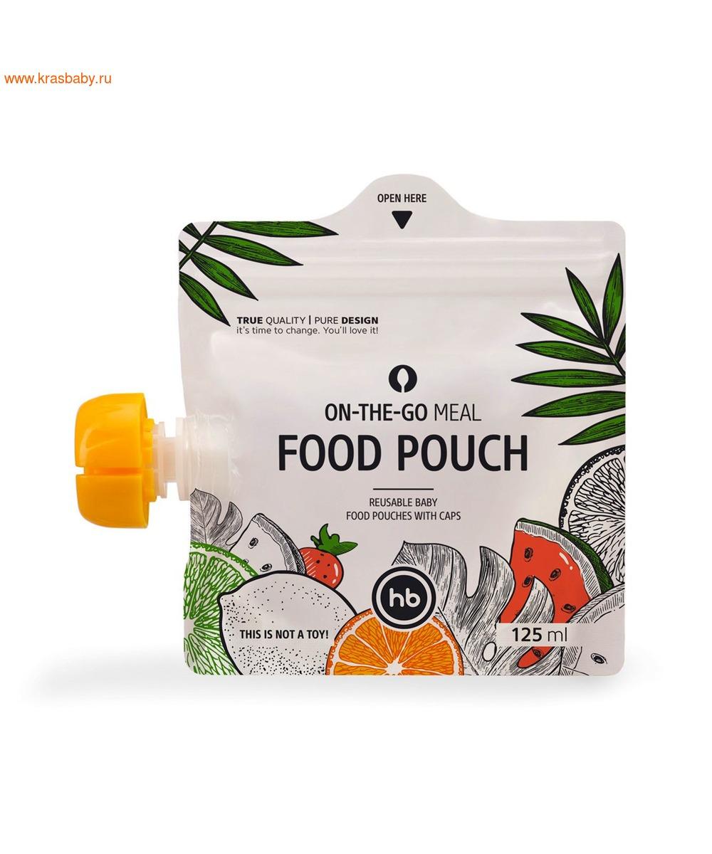 HAPPY BABY Многоразовые пакеты для детского питания FOOD POUCH (фото, вид 1)