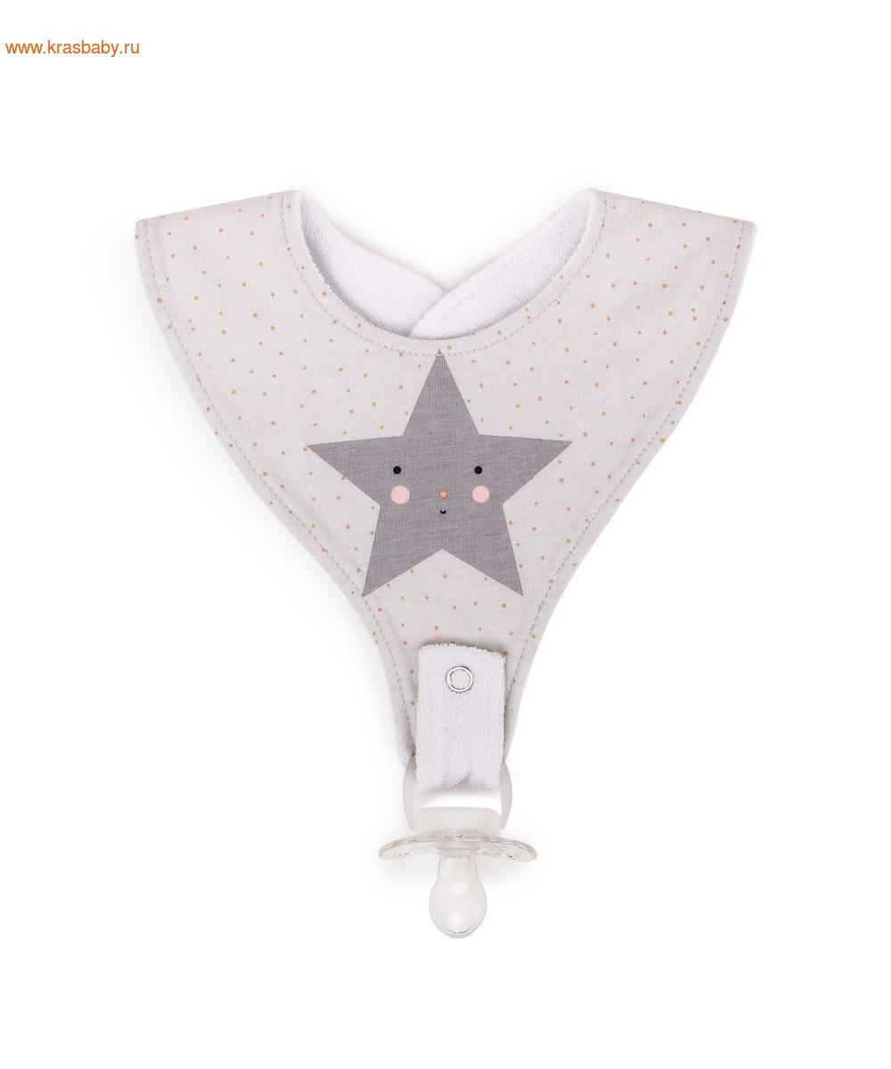 HAPPY BABY Нагрудный фартук с креплением для пустышки (фото, вид 1)