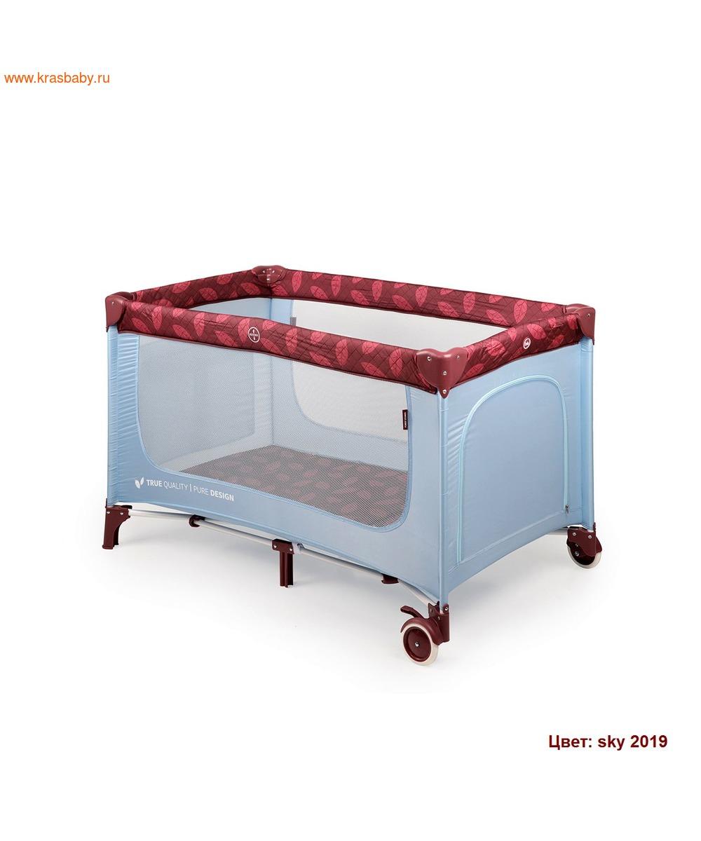 Манеж-кровать HAPPY BABY MARTIN (фото, вид 2)
