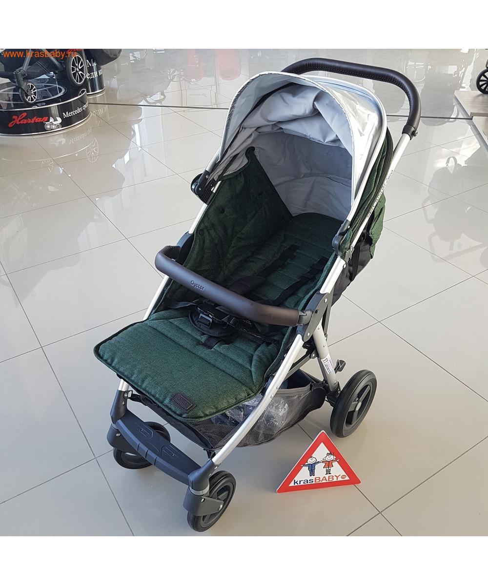 Коляска прогулочная Baby Style OYSTER ZERO (7,9кг) (фото, вид 16)