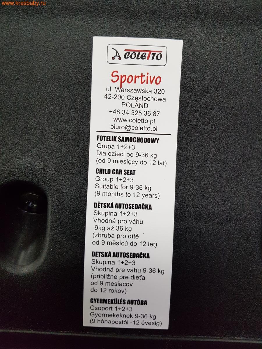 Автокресло COLETTO Vivaro (9-36 кг) (фото, вид 1)