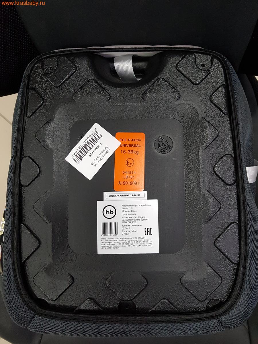 Автокресло-бустер HAPPY BABY RIDER (15-36кг) (фото, вид 2)