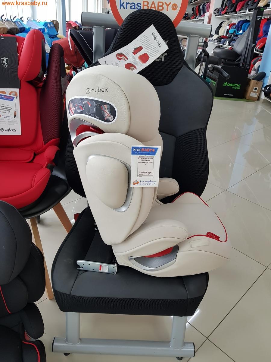 Автокресло CYBEX Solution Z-Fix Ferrari (15-36 кг) (фото, вид 2)