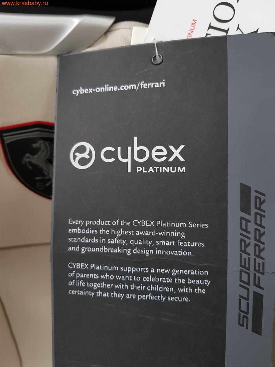 Автокресло CYBEX Solution Z-Fix Ferrari (15-36 кг) (фото, вид 6)