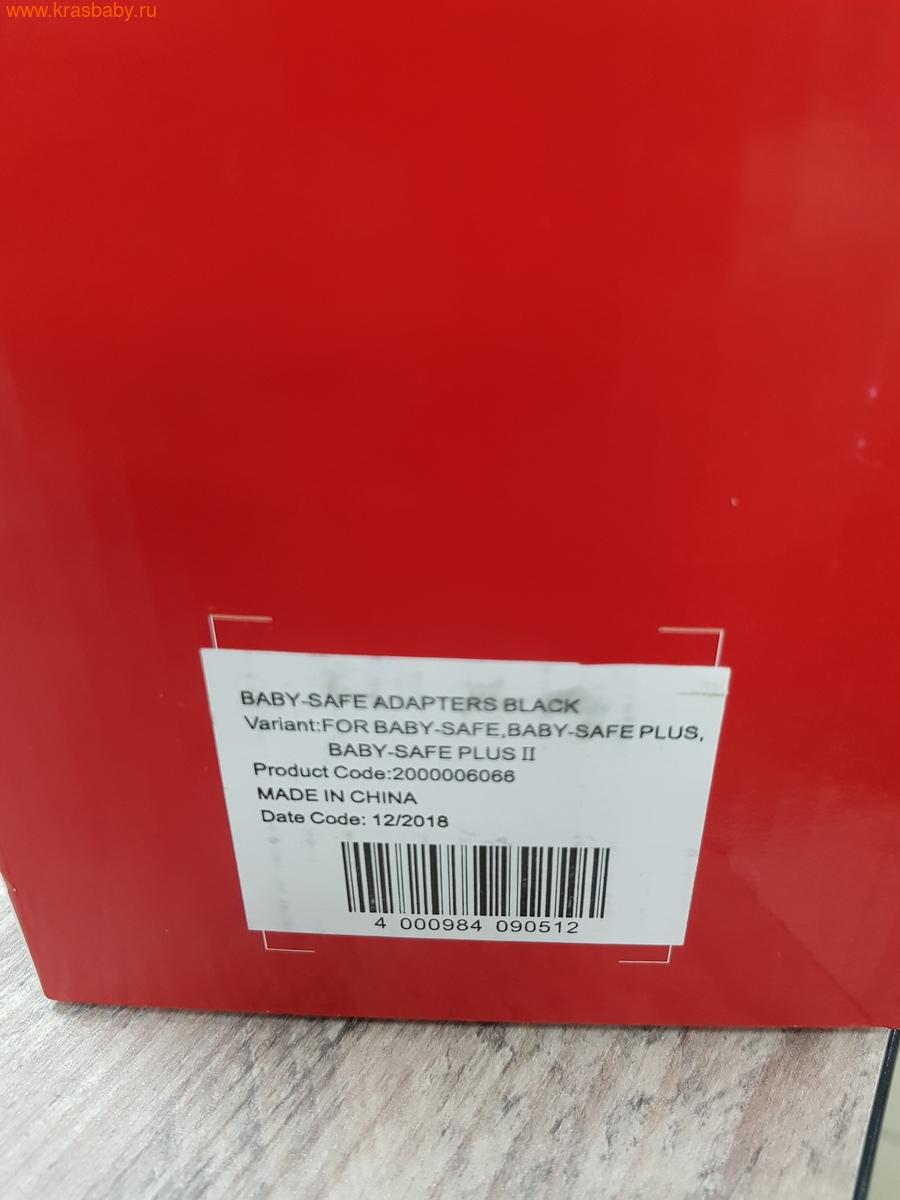 BRITAX ROEMER Адаптер-переходник для автокресла Baby-Safe (фото, вид 1)