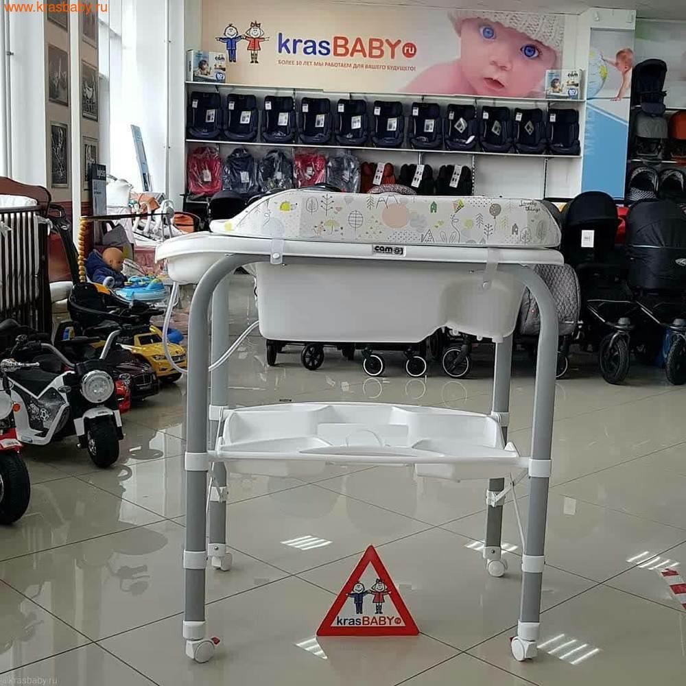 Пеленальный столик CAM CAMBIO (фото, вид 1)